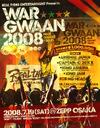 War_gwaan