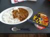 Currycurry