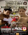 Three_world_title_match