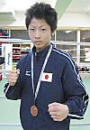 Inouee