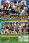 Nihonkai2015