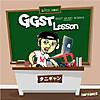 Ggst_lesson