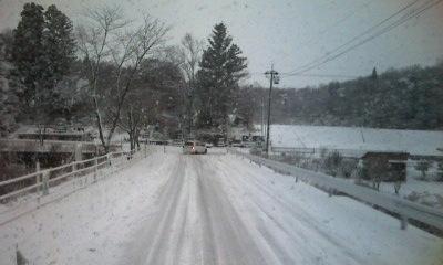 「大雪!」