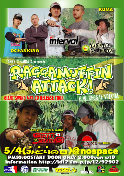 「5/4 RAGGAMUFFIN ATTACK<br />  !」